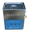 TH-1000/1500/1200TH-100/200/250/300/500/600/700/800B数控超声波清洗机
