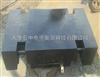 M1安顺市砝码公司^1吨砝码价格^2吨砝码商机^