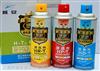 H-T型著色滲透探傷劑 表面探傷劑 DPT-5