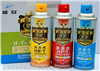 H-T型着色渗透探伤剂 表面探伤剂 DPT-5