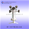 便手持式压力泵工作原理及结构