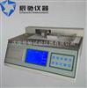 MXD-01标准GB/T22895 纸和纸板摩擦系数测试仪