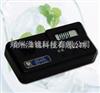 GDYQ-110SB厂家供应酒中乙醇检测仪产品