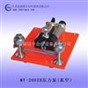 压力泵(真空)-校验台-压力源