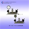 压力表校验器-校验器生产商-校验器制造商
