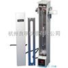 AT-330型柱温箱室温-100度AT-330型柱温箱