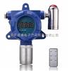 YT95H-SO2-A二氧化硫報警儀、在線二氧化硫分析儀、RS485、4-20MA 、無線傳輸、0-5000ppm