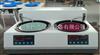 JMP-2B金相变频研磨抛光机(双盘双控制)
