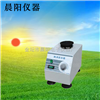 晨陽儀器專業生産XH-C旋渦震蕩器