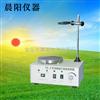 專業生産品銷售磁力雙向攪拌器