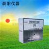 石英亞沸純水蒸餾器