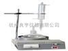 SYD-260SYD-260石油产品水分试验器