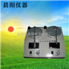 晨陽儀器HJ-2雙聯數顯控溫磁力攪拌器