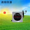 金坛晨阳专业生产DF-1500单联封闭电炉