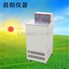 金坛晨阳DC-2015低温恒温水槽 (立式)