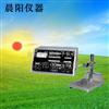 金坛晨阳AD-3型极谱仪