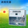 石英亞沸自動加液蒸餾器
