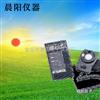 金壇晨陽TES-1332數字式照度計