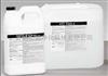 氣溶膠發生器油