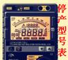 日本共立/克列茨Kyoritsu停产型号表