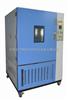 GDW-0*型高低温试验设备