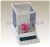 FA1204B系列上海精科FA1204B系列电子分析天平