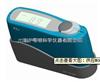 昕瑞纸张光泽度仪 MG6-F光泽测量仪