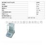 METTLER/AL204梅特勒电子天平(200/0.1mg)