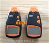 MD812木材水分測試儀 水分測定儀