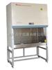 BSC-1300IIA2生物安全柜BSC-1300IIA2