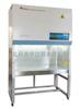 BSC-1300IIB2生物安全柜BSC-1300IIB2