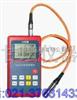 可储存测厚仪,氧化膜涂层测厚仪 AH221