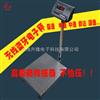 蓝牙电子秤,串口电子秤,USB电子秤,RS232电子秤,连电脑电子秤