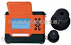 BJLB-1型<br>BJLB-1型房屋楼板厚度检测仪,触摸屏式超声波楼板测厚仪