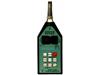 AWA5680-2型多功能声级计