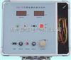 LBQ-Ⅲ型漏电保护器测试仪