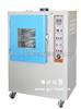 HD-E704耐黄老化试验箱
