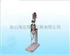 HD-A817紙漿打漿度測定儀