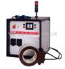 BETEX MF Quick-Heate荷兰BEGA中周波感应加热器(中频感应加热器)BETEX MF Quick-Heater大连 沈阳 北京