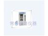 WS70C/150C/250C/350C恒温恒湿/霉菌培养