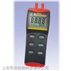 台湾衡欣AZ8252压差计 高精度压力表