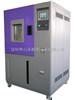 SH-HS-150高低温湿热交变试验箱