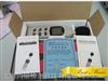 中国台湾衡欣AZ8925噪声测试仪 數位噪音計