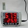 AZ8809报警功能温湿度记录仪 台湾衡欣温度仪