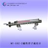 磁性浮子液位计-磁翻柱液位计-质优价廉