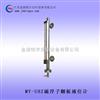 磁浮子液位计-厂家报价-金湖铭宇自控设备有限公司