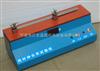 LY-SC线材伸长率测试仪,线材伸展率测试机