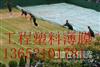 公路养护膜-保温地膜-长寿大棚膜-天津塑料布供应商