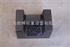 LK-FM嘉定20kg铸铁砝码,锁型砝码