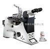 DMI5000M10月狂甩DMI5000M高级倒置金相显微镜